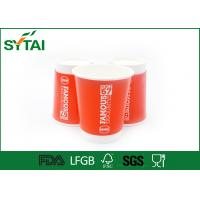 Quality 8 Oz Custom Logo Double Wall Paper Cups  ,Take Away White Paper Cup for sale