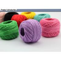 China 100% Silk Mercerized Crochet Cotton Sewing Thread For Industrial on sale