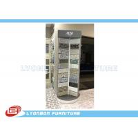 Buy cheap Silver Rotate Round Wooden Display Stands For Mosaic Selling Painting Display from wholesalers