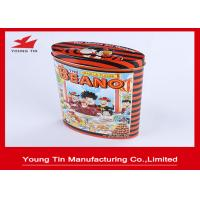 China Metal Candy Packaging Oval Tin Box , Tin Containers With Custom Logo Printing and Embossing on sale