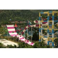 Buy cheap Custom Water Slides, Amusement Park Boomerang Aqua Slide For 2 People from Wholesalers