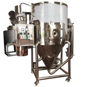China Centrifugal Milk Drying Machine on sale