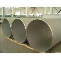 Buy cheap alloy steel pipe from wholesalers