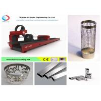 Quality Professional Round Pipe Metal Laser Cutting Machine With IPG RAYCUS Laser Source for sale