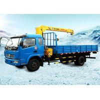 Quality Durable XCMG 7meters Lifting Height Electricity Truck Mounted Crane Telescopic Boom for sale