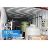 Quality Pretreatment 8t/H Mobile Water Purification Plant Dow / Hydranautics / GE Membrane Type for sale