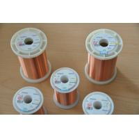 Quality Polyurethane Enameled Ultra Fine Magnet Wire 0.012 - 0.40mm For Automotive for sale