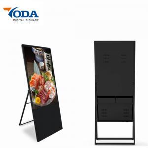 Quality Electronic LCD Digital Display Floor Standing Digital Billboard for sale