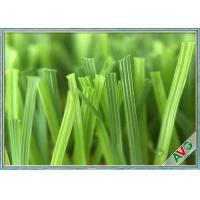 Buy cheap Fire Resistant Outdoor Artificial Grass / Fake Grass Carpet Safe For Children Play from Wholesalers