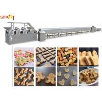 Quality Dog Cookies / Dog Biscuit Making Machine For Pet Food , Long Life Time for sale