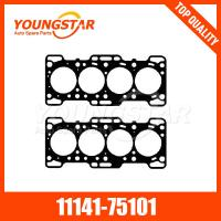 Quality High quality cylinder head gasket for SUZUKI F10A 11141-75101 for sale