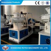 China industrial rubber wood pellet mill on sale