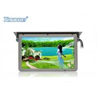 Buy cheap 19 inch Motorized Roof Bus LCD Monitor with Stepper Motor , Built in SD / USB / HDMI Port from Wholesalers