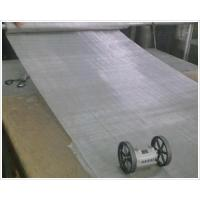 Quality Inconel 706 Wire Mesh/Screen for sale