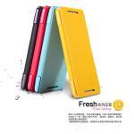 Quality Yellow Anti-scratch HTC Leather Phone Case , HTC ONE Mini M4 601E Flip for sale