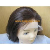 Buy cheap Best Quality Silky Straight Hand Tied Lace Wig from ...