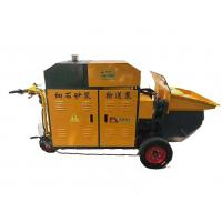 Buy cheap 2100 * 700 * 1200mm Portable Concrete Pump 800kg Host Weight High Reliability from wholesalers
