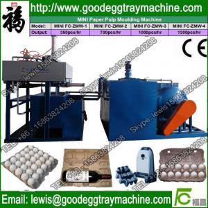 China paper egg tray making machine price on sale