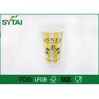 Quality Custom Design Double Wall Paper Cups Disposable For Beverages , Eco Friendly for sale
