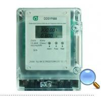 Buy cheap DDSYF668 Single-phase Electronic Multi-rate and Prepayment Watt-hour meter from Wholesalers