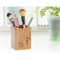 Buy cheap Laser Graphic Mini Wooden Pen Stand 75 X 73 X 98mm Desktop Pen Holder Stand from Wholesalers