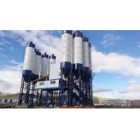 Quality High Performance Concrete Mixing Station 3.8m Discharge Height With Dust Collector for sale