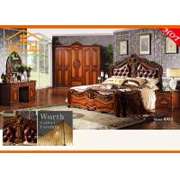 China high gloss Wonderfultop Luxury royal luxury wooden master rococo antique solid teak wood bedroom furniture set malaysia on sale