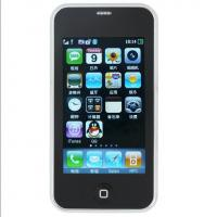 Quality Dual SIM Card Mobile Phone (I98) for sale