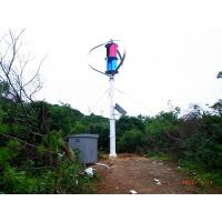 Quality 1kw good quality maglev wind turbine with CE certificate installed on the mount(200w-5kw) for sale