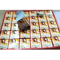 Happy Passengers Fast Acting Natural Male Enhancement Pills Prescription Without Side Effect