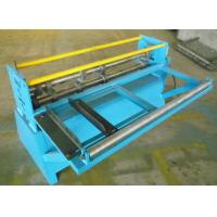 Quality 1.0mm Thickness Simple Steel Coil Slitting Machine 1.5KW Coil Cutting Machine for sale