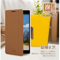 Quality Ultra-thin Cellphone Protective Case , Brown Huawei Mate Case for sale