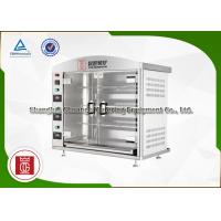 Quality High Efficiency 9 Chicken Grill Machines Custom Rotisserie Chicken Oven for sale