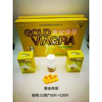 Quality Gold Viagra Herbal Male Sex Enhancement Pills Quick Lasting No Side Effect for sale