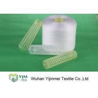 Quality Virgin Nature Core Spun Raw White Yarn with 100% PES Short Staple Fiber for sale