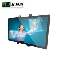 """Buy cheap Wall Mounted Industrial Touch Screen Monitor 55"""" Flat Panel Aluminum Alloy from wholesalers"""