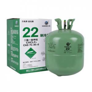 China CHF2CI,CHF2CL,Difluorochloromethane,HCFC refrigerant gas R22, on sale