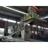 Quality AC 380V 50Hz Mobile Concrete Mixing Plant For Railway Tunnel Construction for sale