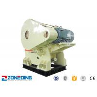 Quality Marble 250x1200 Secondary Jaw Crusher With Large Capacity 75-180mm Outlet Size for sale