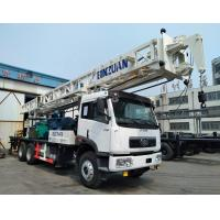 Quality BZC400CHW Truck Mounted Water Well Drilling Machine 400m Drilling Depth Sinotruk Chassis for sale