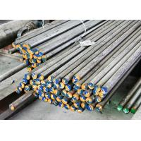 China Alloy High Tensile Hot Rolled Steel Bar Round Shape 12 - 320mm AISI / SAE 4140 on sale