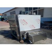 Quality 7.5kw Baking Stainless Steel Smoker , Fully Automatic Meat Smoking Machine for sale
