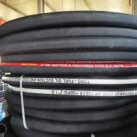 Quality Fuel Diesel Oil Suction And Delivery Hose 6mm - 304mm With 5 Times Bending Radius for sale