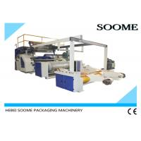 Quality 5 / 7 Ply Corrugated Cardboard Production Line , Micro Corrugated Cardboard Sheet Making Machine for sale