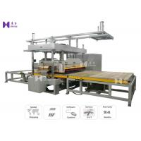 Quality Two Slide Working Table High Frequency Welding Machine For Inflatable Bed Bath for sale