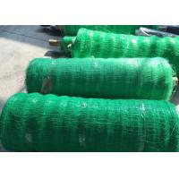 Quality Long Lasting PP Garden Netting For Climbing Plants Vertical Support / Horizontal Support for sale