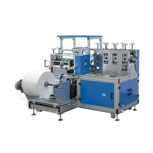 China Automatic Disposable Non Woven Shoe Cover Machine on sale