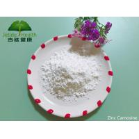 Quality Zinc Carnosine Supplement Nutraceutical Ingredients White Powder Food Grade for sale