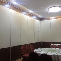 Quality Industrial Acoustical Folding Sliding Conference Room Dividers 1230mm Width for sale