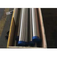Quality X1CrNiMoN25-22-2 1.4466 Stainless Steel Round Bar , Urea Grade Stainless Steel for sale